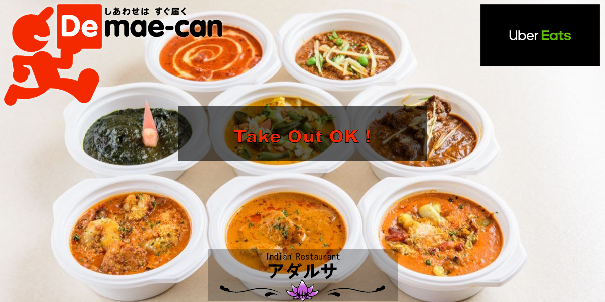 Adarsha Indian Restaurant